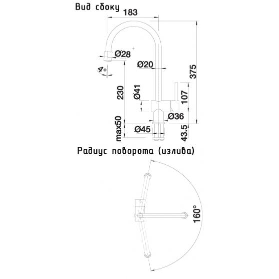 Смеситель Blanco FILO-S серый шелк