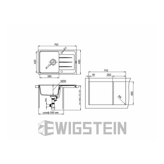 Мойка Ewigstein Elegant 50F