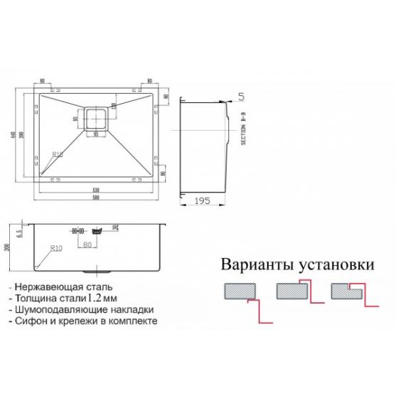 Мойка Zorg SZR-5844 BRONZE (580*440 мм)