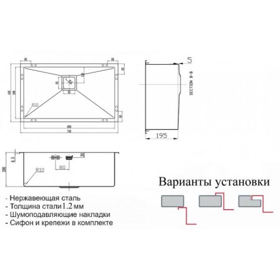 Мойка Zorg SZR-7444 BRONZE (740*440 мм)