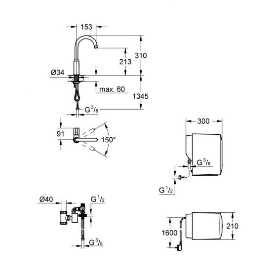 Комплект Grohe: смеситель Mono+бойлер SINGLE (4 литра) 30085000